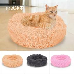 Donut Pet Dog Cat Bed Fluffy Soft Warm Calming Bed Sleeping